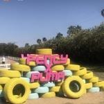 Rihanna Fenty X Puma Coachella